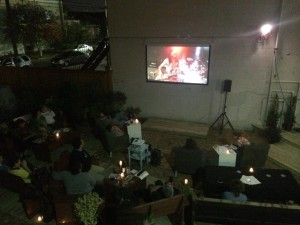 treo outside movie